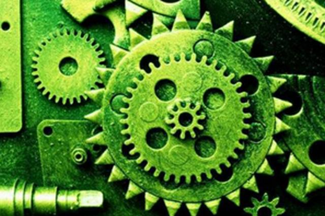 全力打造绿色制造体系 贵州省出台三年行动计划