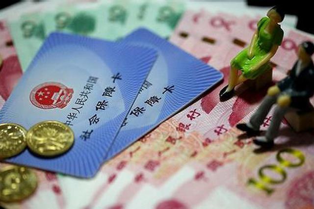 今年一季度:贵州省各项存款 小幅增加