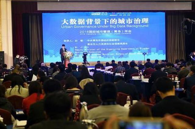 城市规划年会 将于8月在贵阳召开