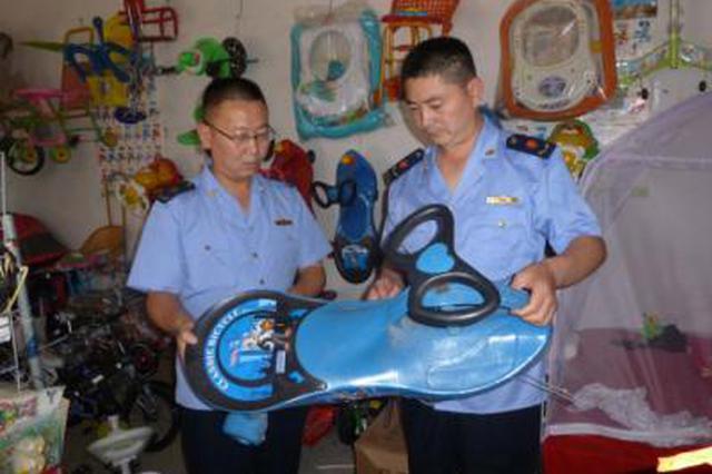 贵州工商局抽检结果显示:网售儿童用品51批次不合格