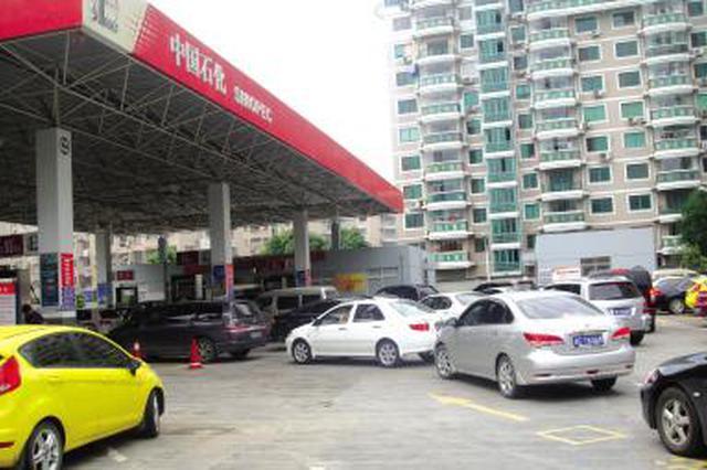 永温停车区加油站投用 贵遵扩容高速可以加油了