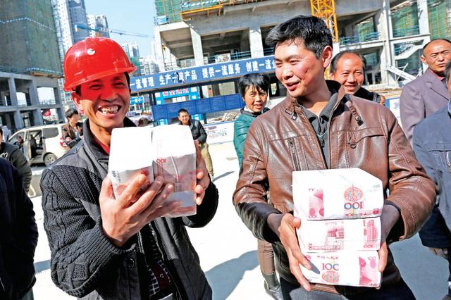 一季度贵州省居民人均可支配收入4651元 增长10.8%