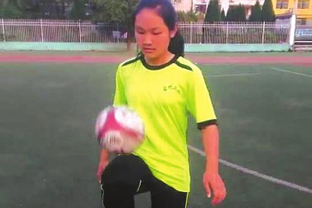 榕江12岁女孩2分钟颠球193个 长大后想进国家队