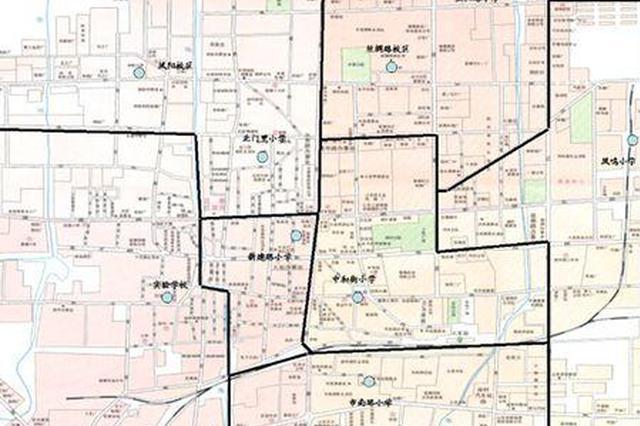云岩区公布中小学招生划片方案