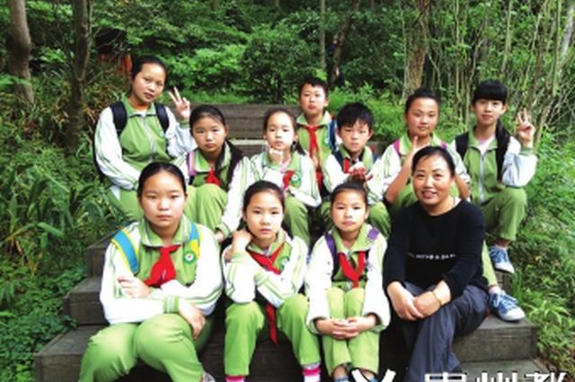 镇远一名女教师自费带留守儿童游黔灵山、逛博物
