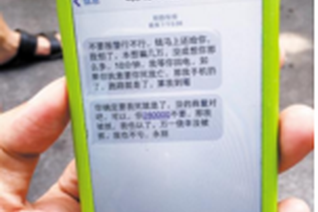 吵完架后拿女友手机给自己转账1.4万元 男友犯盗窃罪