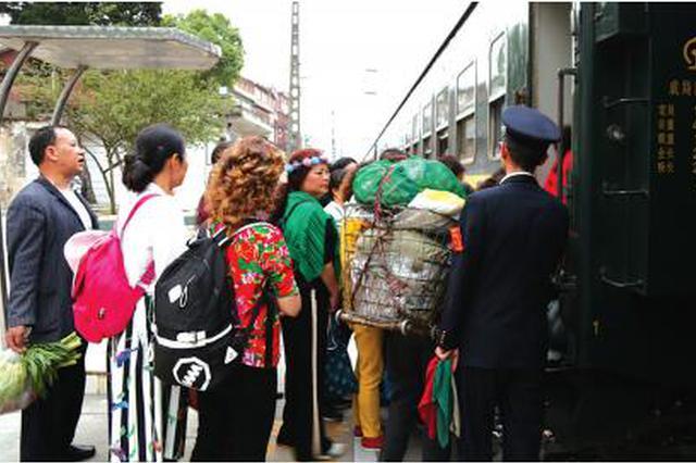 川黔铁路只留一趟慢车 普速快车全部改由渝贵铁路行驶