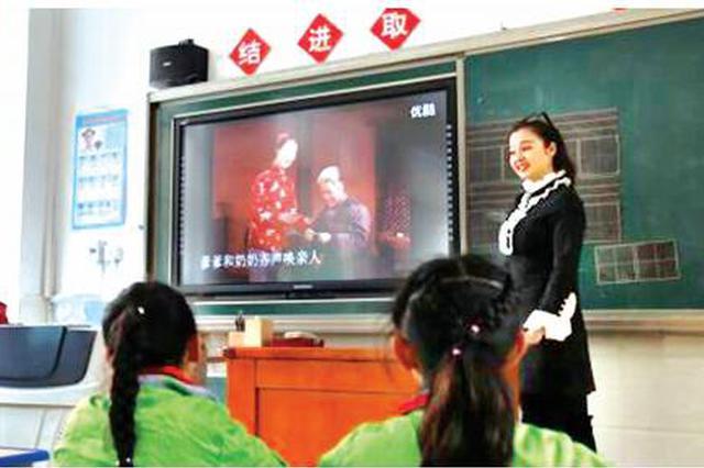 云岩区联手贵州京剧院推广传统文化 让戏曲进校园