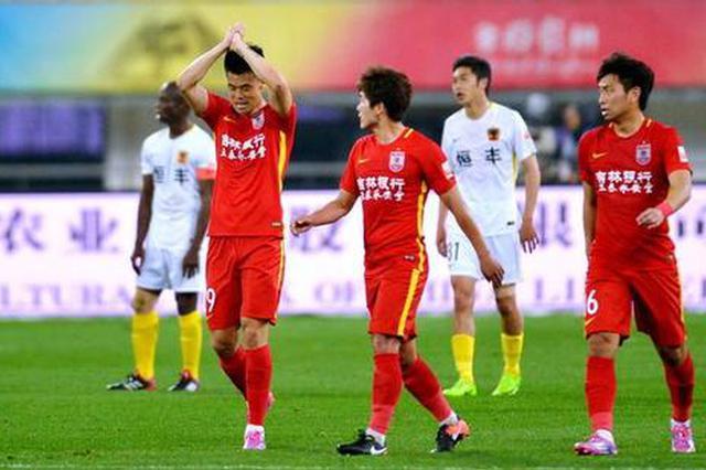 贵州恒丰 战胜黑龙江FC