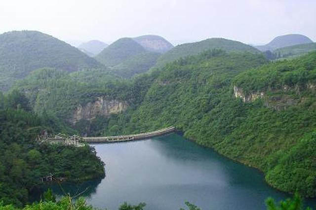 贵州水利风景区 总数达104处