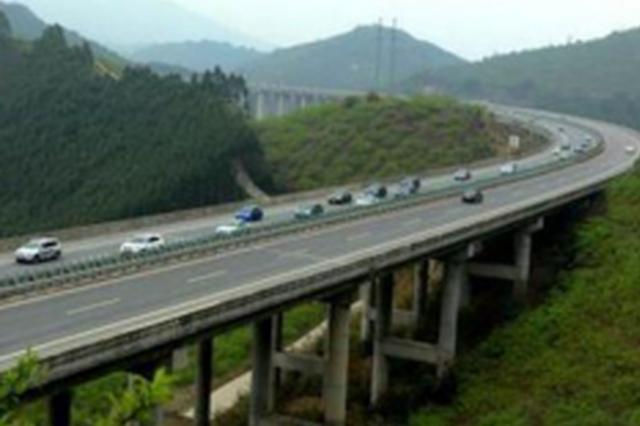 贵阳经金沙至四川古蔺、瓮安至黄平 将新建高速路