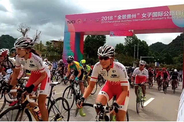 """14国骑手参加角逐""""全景贵州""""女子国际公路自行车赛"""