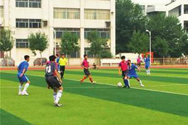 今年贵州拟增加113所校园足球特色学校