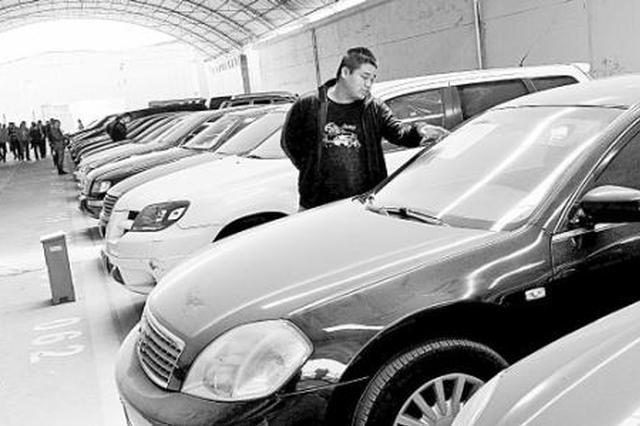 贵阳市地税系统公车下周开拍 起拍价最低500元