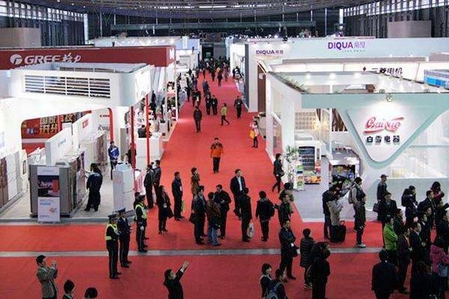 贵州省13家企业将赴上海参加首届中国自主品牌博览会