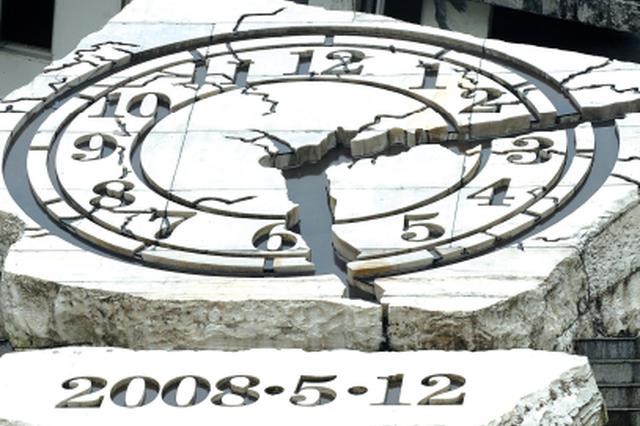 汶川震区十年巨变:震中映秀 花都开好了