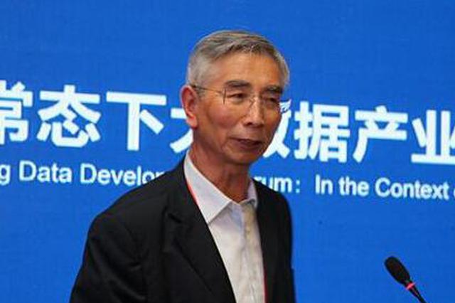 专家@数博会 贵阳发展大数据优势突出 举办数博会意义巨大