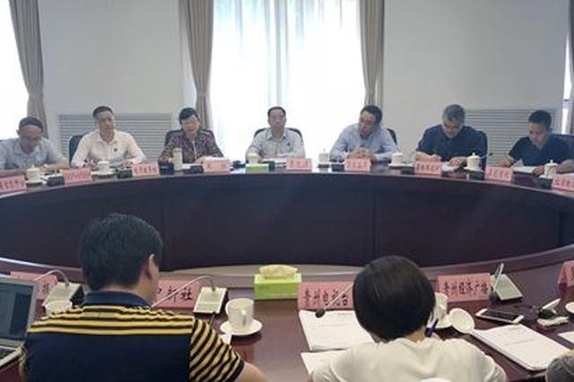 《政务云》等4项地方标准10月16日正式实施