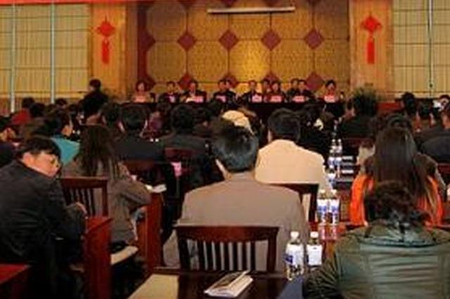 贵州省中小学生社会实践平台建设启动