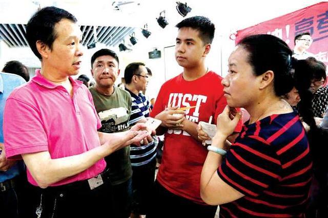高考咨询专家王大任老师继续支招 志愿填报前怎样搜集资料?