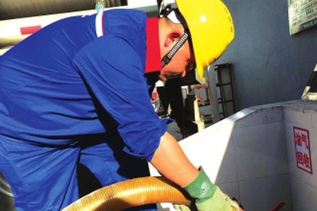 毕节石化加油站油气回收全实现