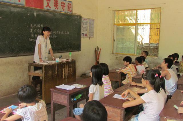 """""""三区""""教师专项计划贵州今年将选派1600人"""
