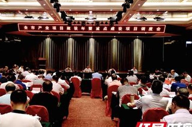 1至4月贵州省重大工程和重点项目完成投资2956亿元