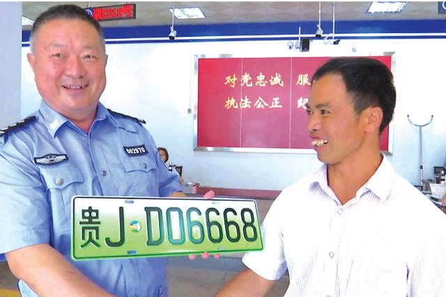 遵义、铜仁和黔南州新能源汽车专用号牌启用