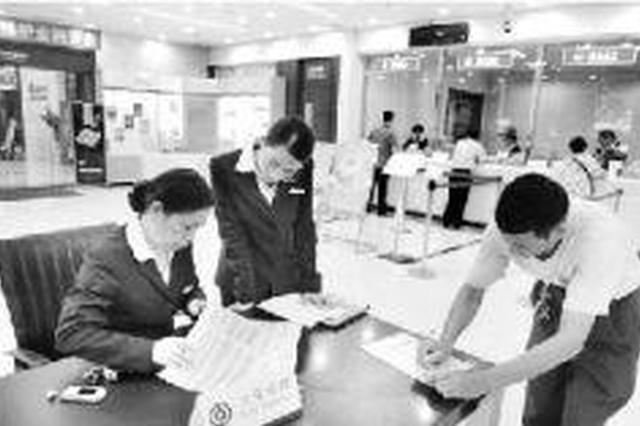1至4月贵州存款余额26608.24亿元 贷款余额22188.89亿元
