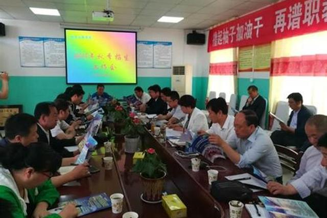 贵州省181所中职院校启动秋季招生