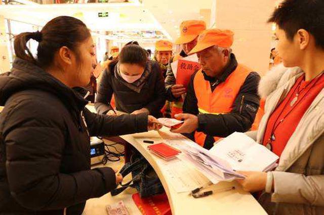8200余名贫困移民喜获救助金