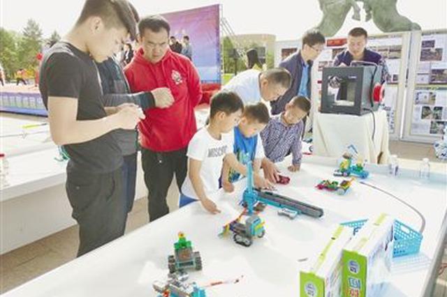 贵州:职业教育活动周 在职教城举行