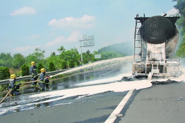 车辆起火 驾驶员急中生智车头和罐体分离避免一场灾难