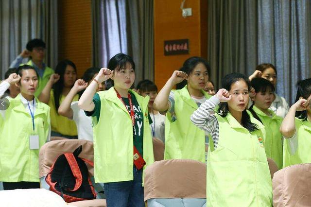 200名学子宣誓 加入环保行列