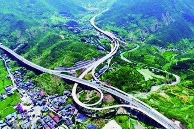 黔渝两地 要新建4条高速路