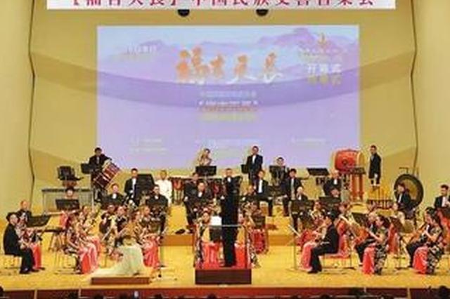 """6月9日""""文化遗产日""""贵州省将举行系列活动"""