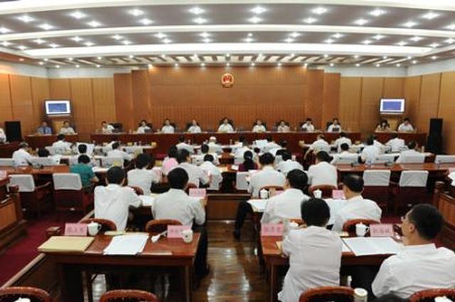 年满18岁公民可申请旁听贵州省十三届人大常委会第三次会议的