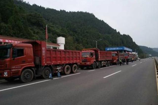 """贵州省高速入口治超""""满月"""" """"体检""""货车36万辆"""