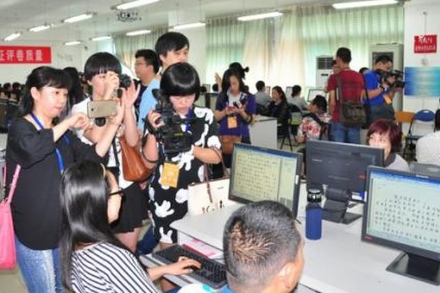 贵州省招生考试院致全省高考考生的公开信
