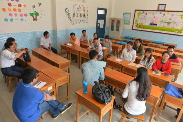 """贵州157名乡村教师申报""""马云乡村教育计划"""""""