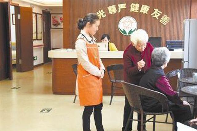 贵州今年一季度社会服务事业费 支出近38亿元