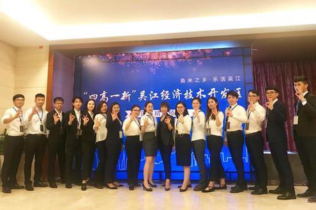 贵州省计划3年引进人才 到开发区管委会任职