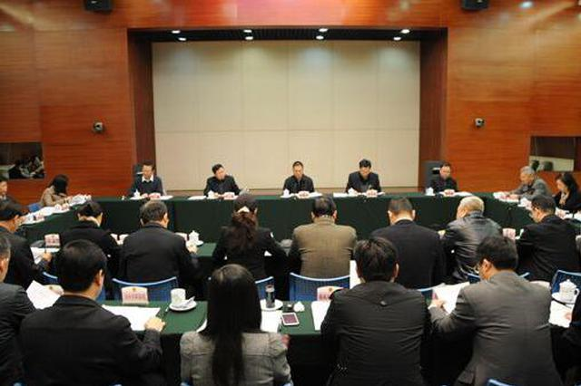 贵州省将修订 环境保护条例