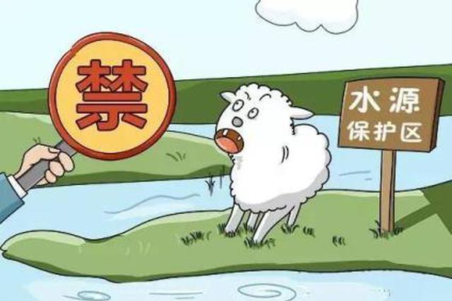 清镇市:划定畜禽禁养区