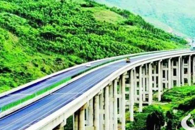 贵州将新增两条高速路 分别为六枝至安龙、贞丰至册亨