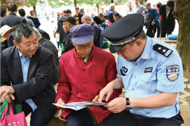 开阳县开展社会治安综合治理宣传活动