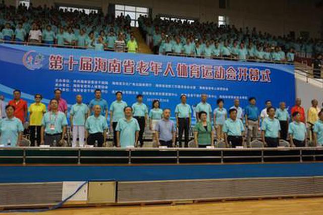 贵州第十届运动会群众组开赛 棋牌项目打响