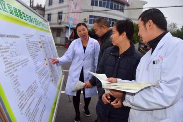 南明区开展家庭医生签约服务宣传