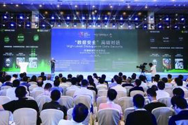 《2018中国地方政府数据开放报告》 地方级贵阳排第一