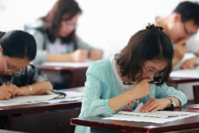 贵州事业单位招聘 16万考生角逐5895个名额